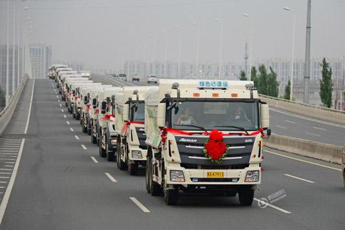 36 xe tải rước dâu
