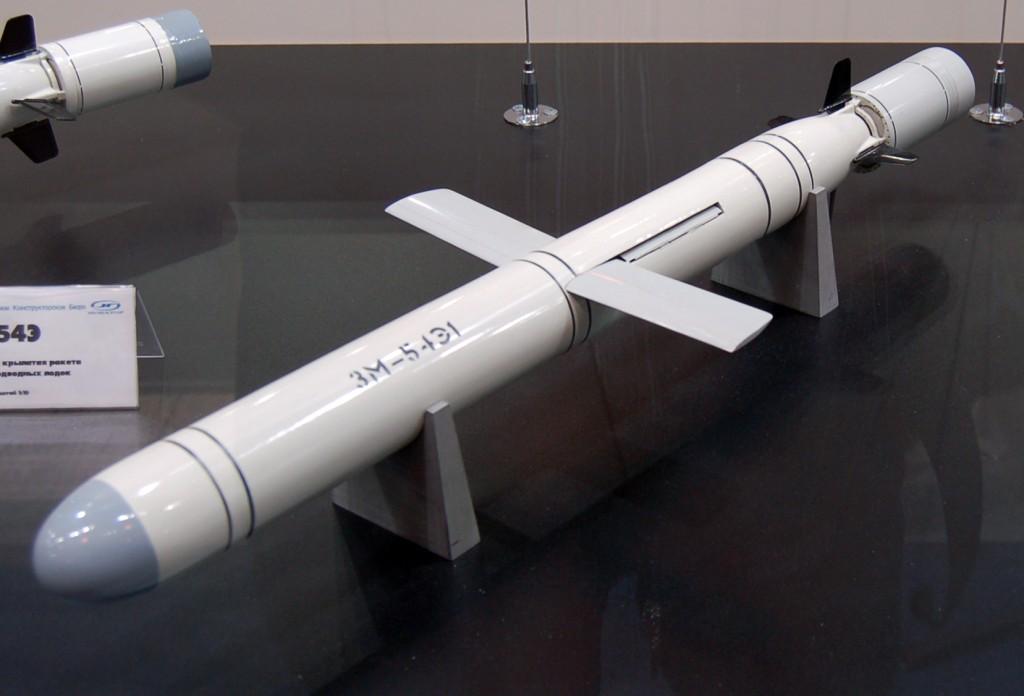 Tên lửa Klub S có khả năng diệt mục tiêu cách xa 300km - Thực phẩm An Tâm